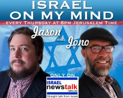 Israel on my Mind – Healing the World!