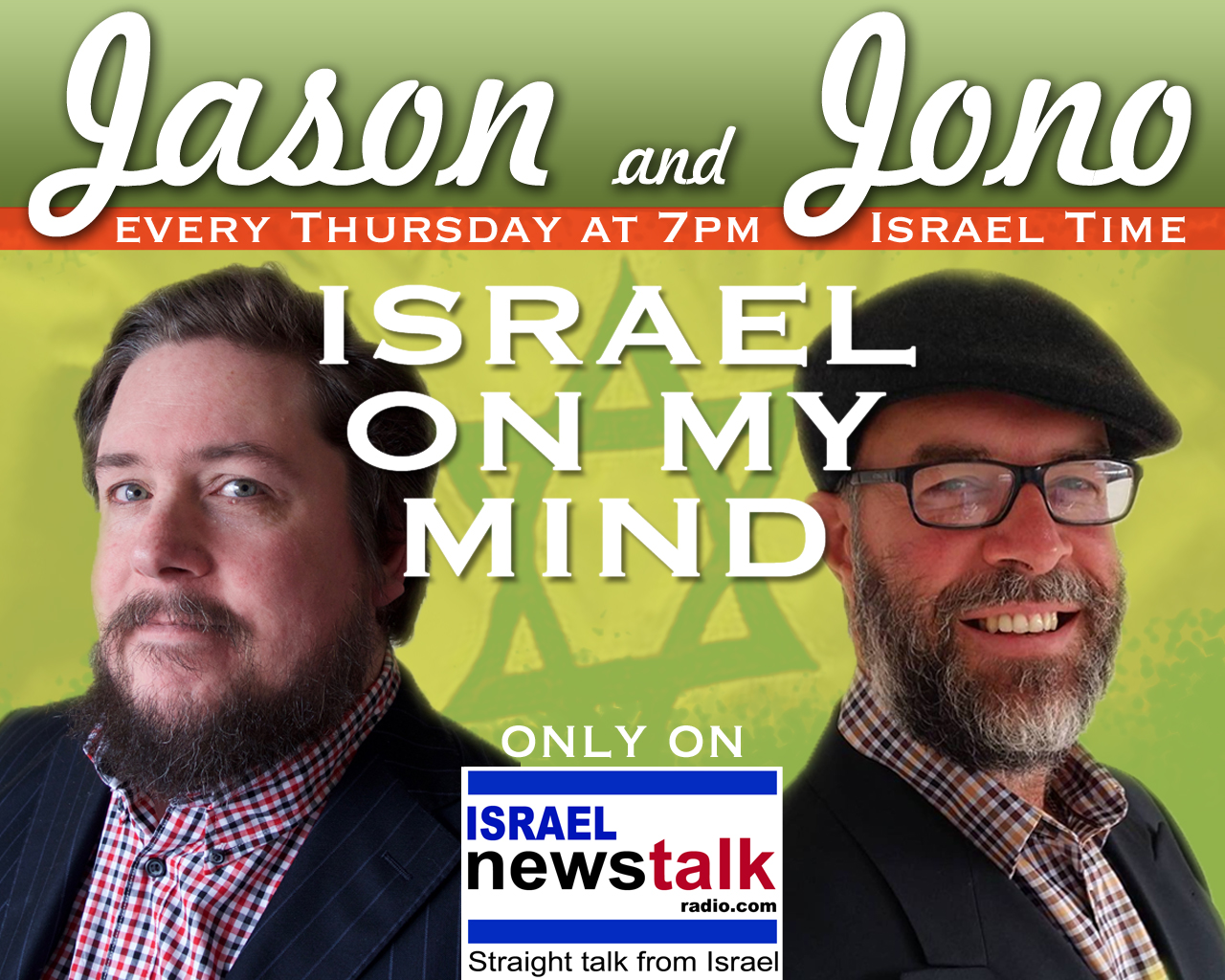 Tight Rope and Kosher Dope – Israel on my mind Show 9