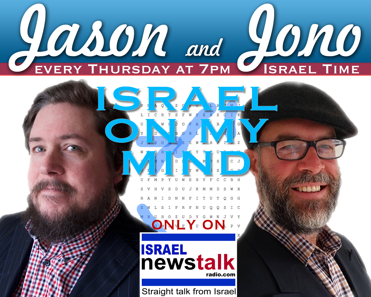 Israel on my mind – Show Ten! The man that sued God!
