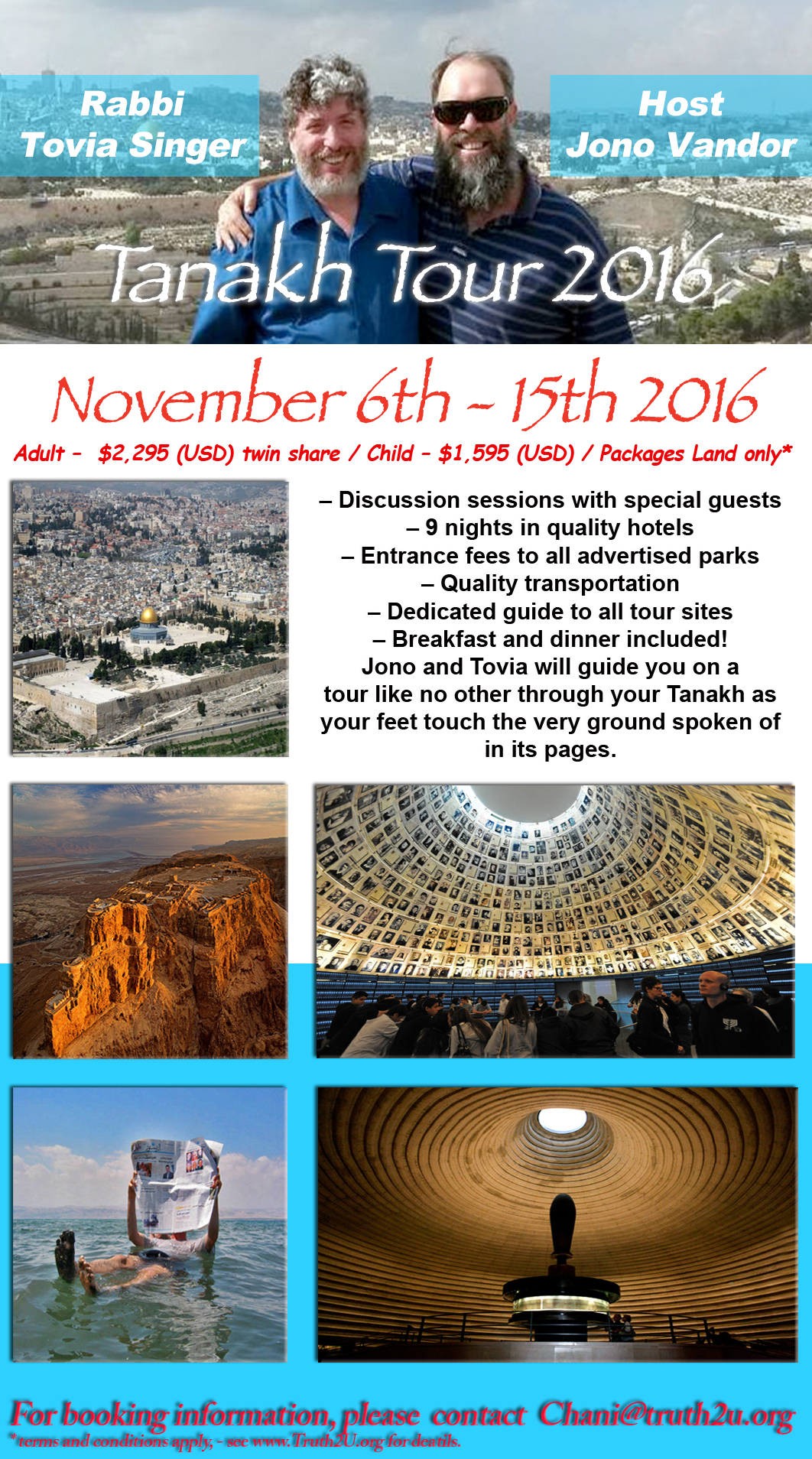 Join us for the Tanakh Tour 2016!