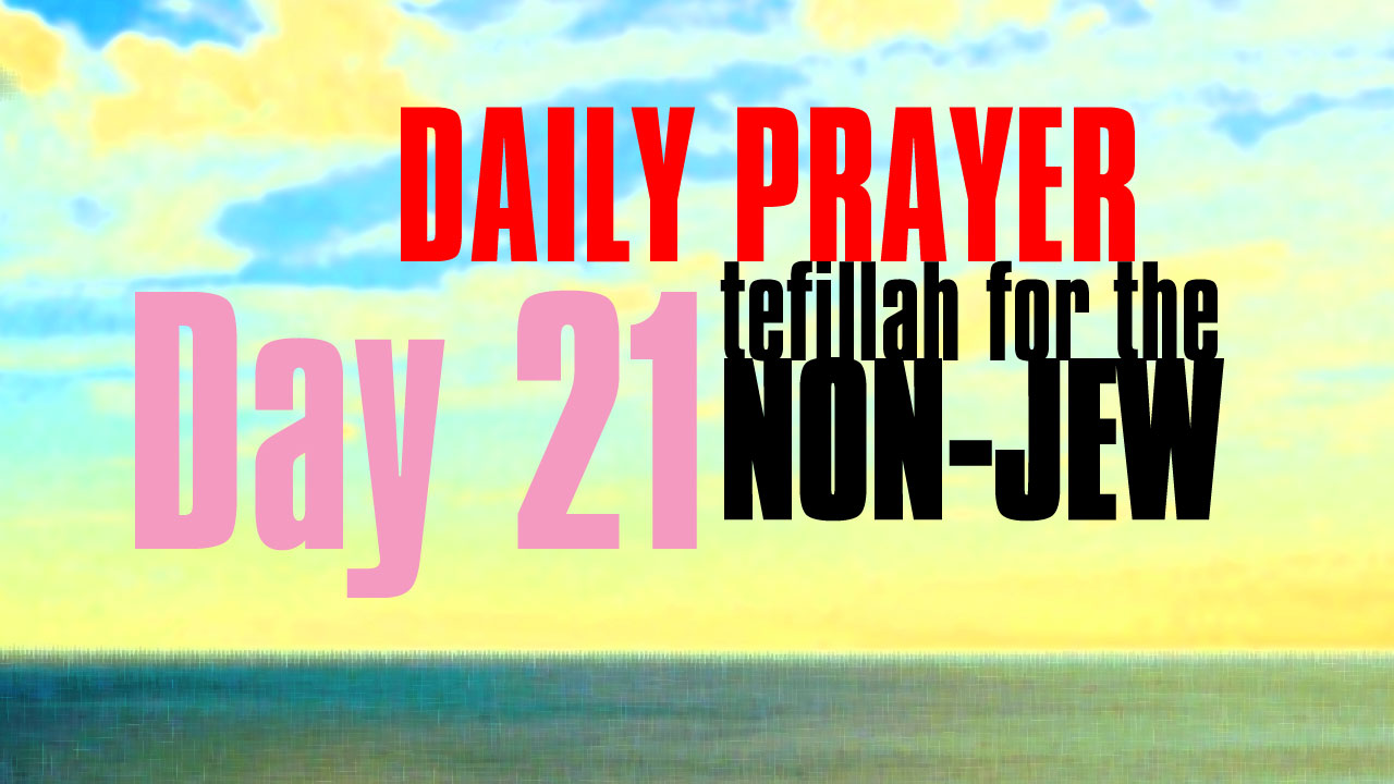 Day 21 Daily Prayer for the non-Jew