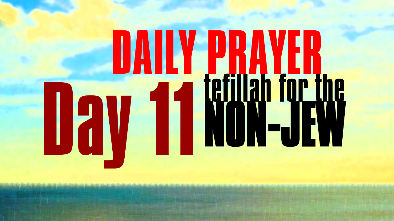 Day 11 Daily Prayer for the non-Jew