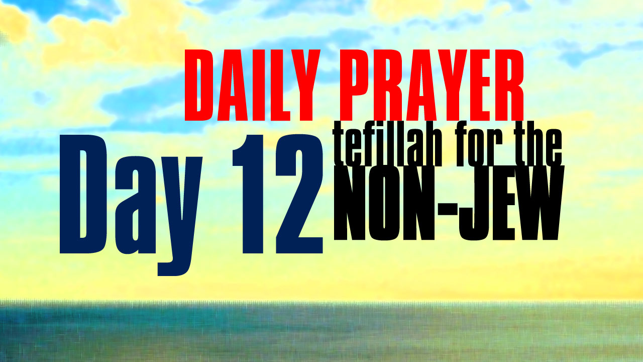 Day 12 Daily Prayer for the non-Jew