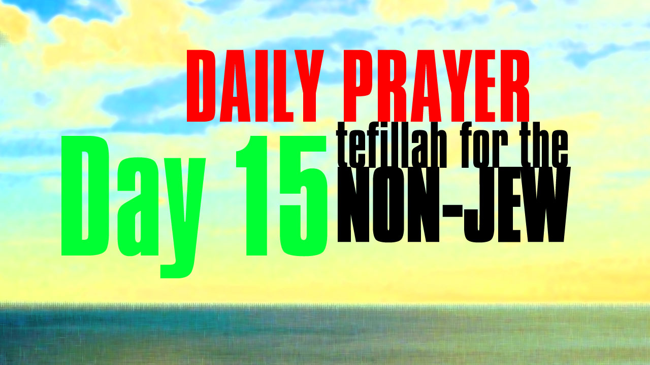 Day 15 Daily Prayer for the non-Jew