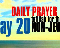 Day 20 Daily Prayer for the non-Jew