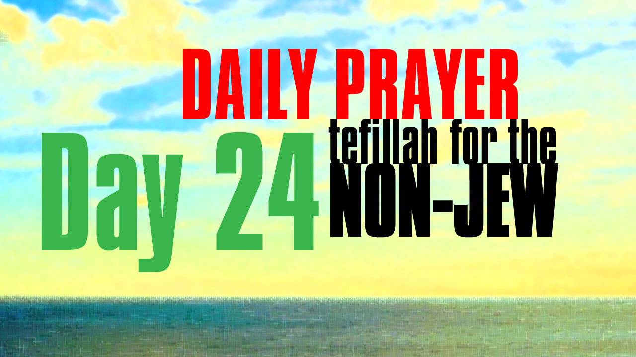 Day 24 Daily Prayer for the non-Jew