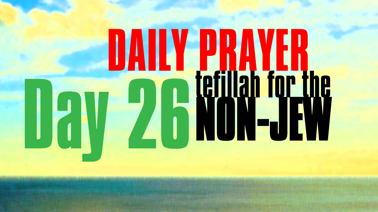 Day 26 Daily Prayer for the Non-Jew