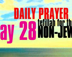 Day 28 Daily Prayer for the non-Jew