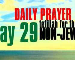Day 29 Daily Prayer for the non-Jew
