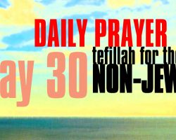Day 30 Daily Prayer for the non-Jew